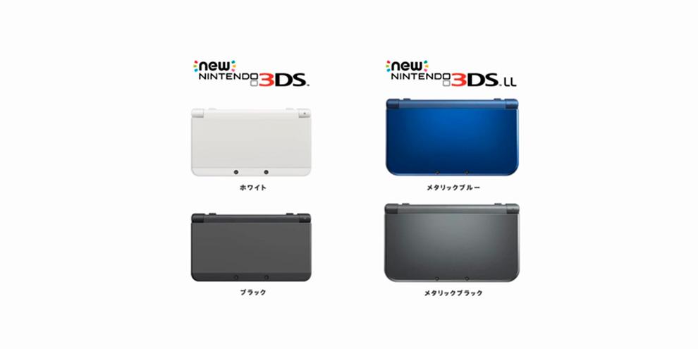 Imagem de Bomba: novos Nintendo 3DS e 3DS XL foram anunciados no Japão no site TecMundo
