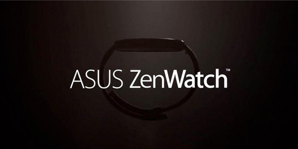 Imagem de CEO da ASUS confirma que ZenWatch custará menos que US$ 199 no site TecMundo