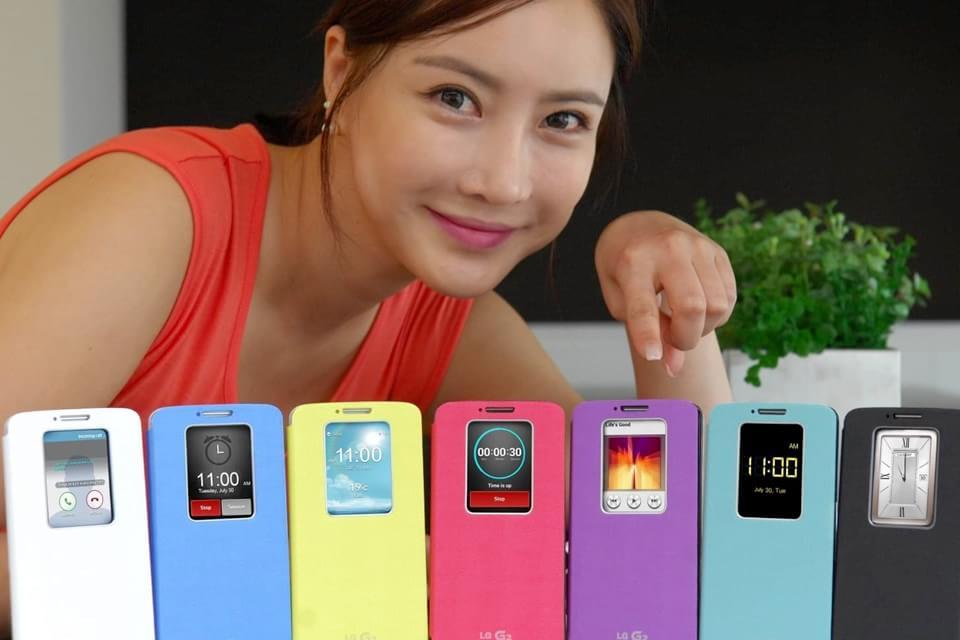 Imagem de Atualização aumenta a duração da bateria e melhora as fotografias do LG G2 no site TecMundo