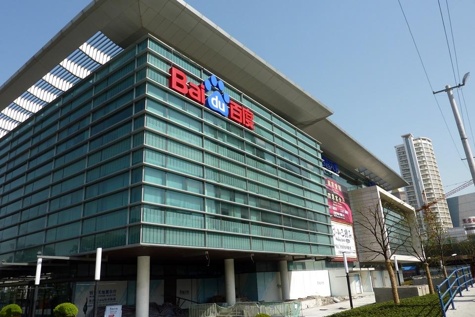 Imagem de Vai ter que tirar! Justiça determina que Baidu remova app da Google Play no site TecMundo