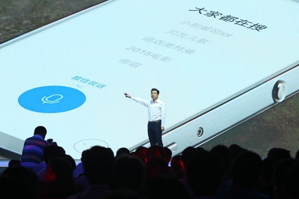 """Imagem de Baidu anuncia assistente pessoal """"Duer"""" para sistemas Android no tecmundo"""