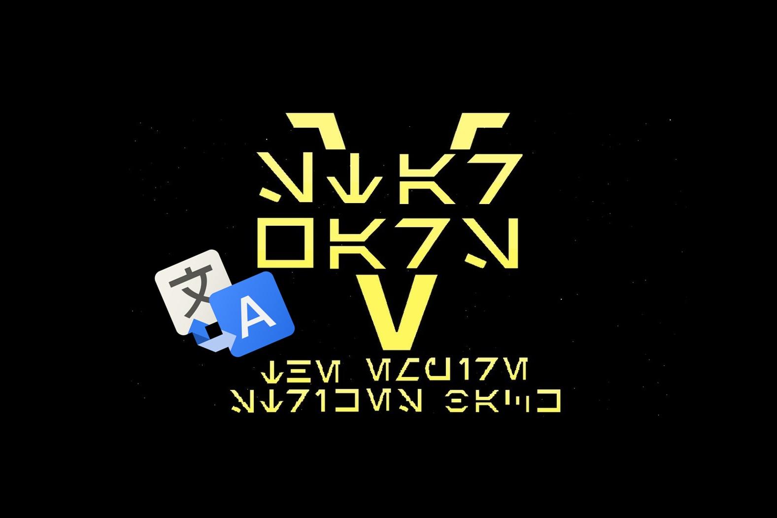 """Imagem de Google: treine seu """"Aurebesh"""" antes de assistir ao novo Star Wars no cinema no tecmundo"""