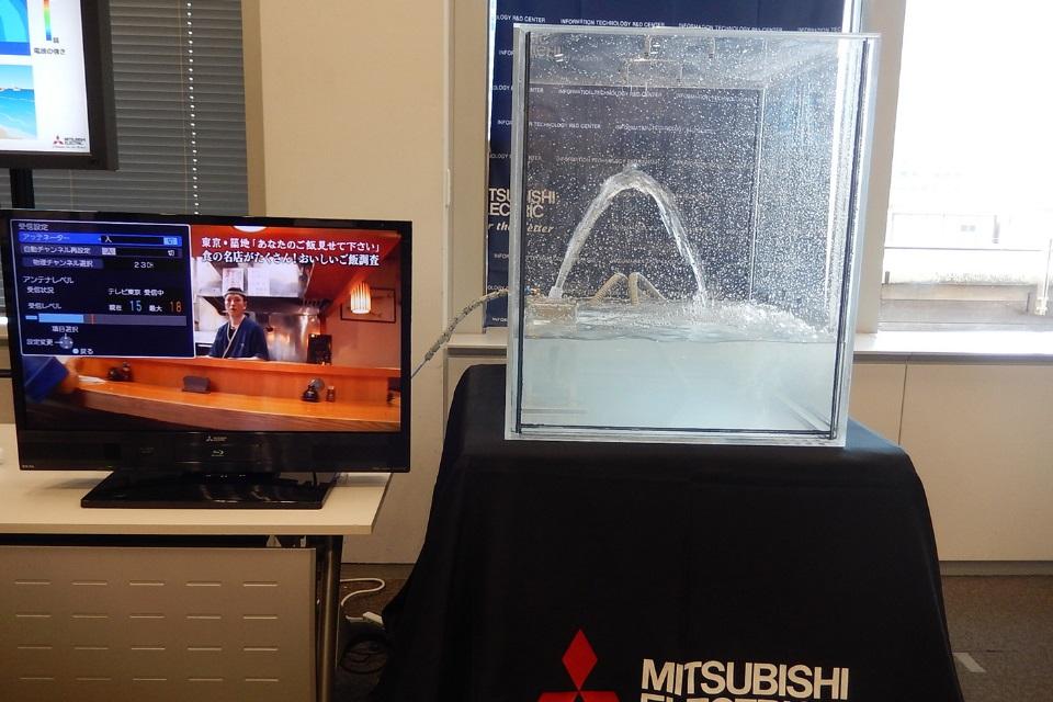 Imagem de Mitsubishi está desenvolvendo antena que funciona a partir de água do mar no tecmundo