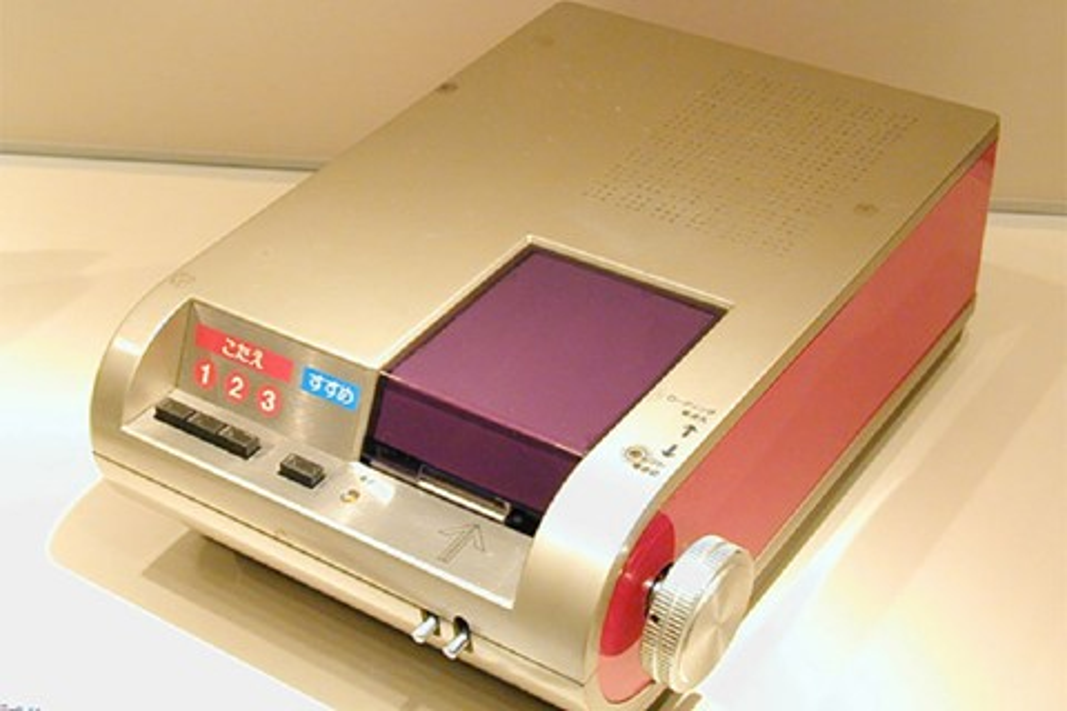 Imagem de Vejas as fotos de um console da Sony que nunca foi lançado no tecmundo