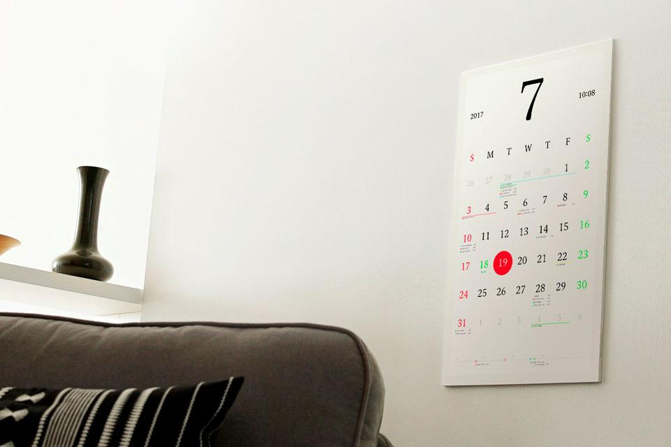 Imagem de Conceito incrível leva calendários de papel à sincronização com smartphones no tecmundo