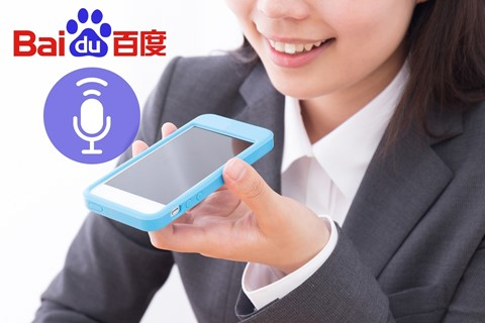 Imagem de AI da Baidu é capaz de aprender a falar em meia hora e usa sotaques no tecmundo