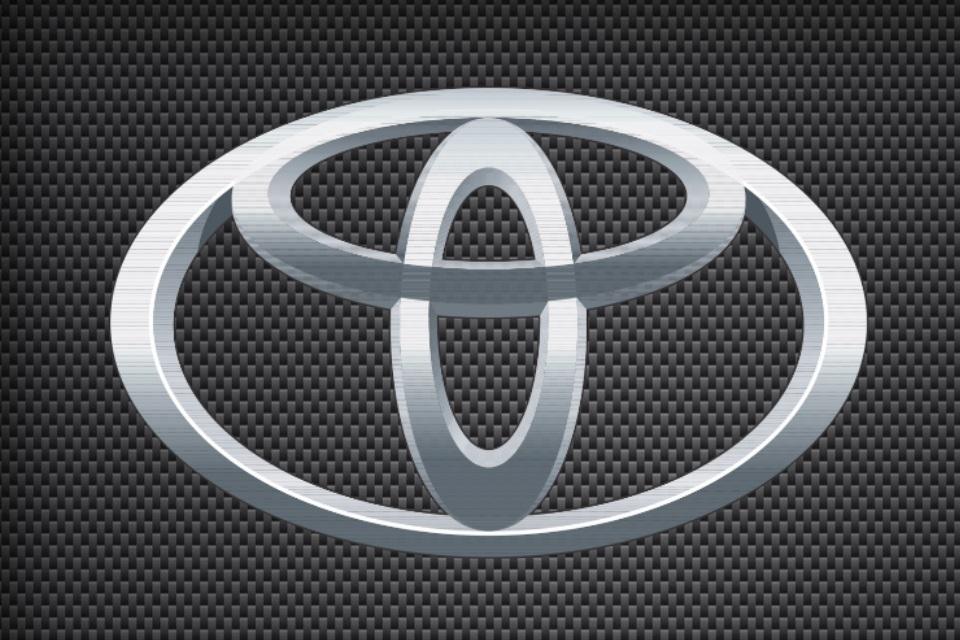 Imagem de Toyota quer usar blockchain para proteger dados de carros autônomos no tecmundo