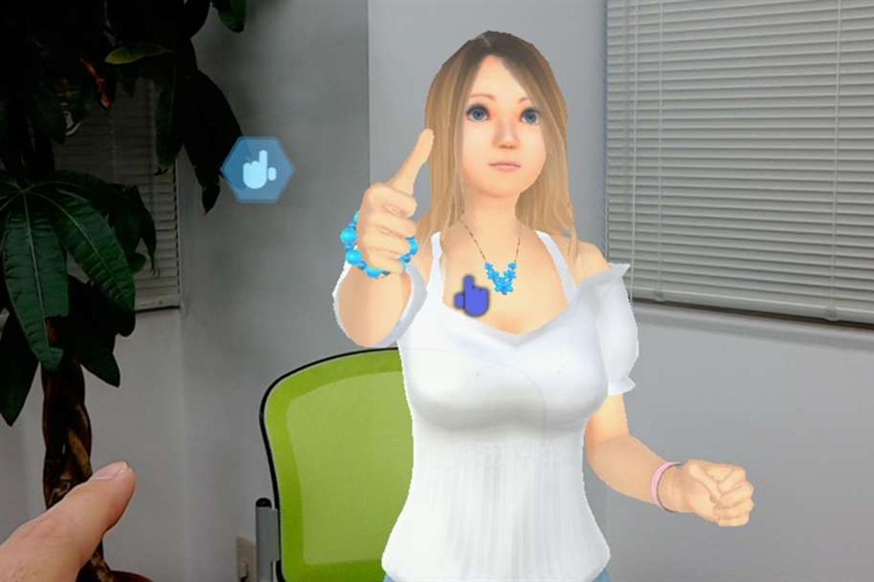 """Imagem de Carente? Você já pode ter uma """"namorada virtual"""" com o HoloLens no tecmundo"""