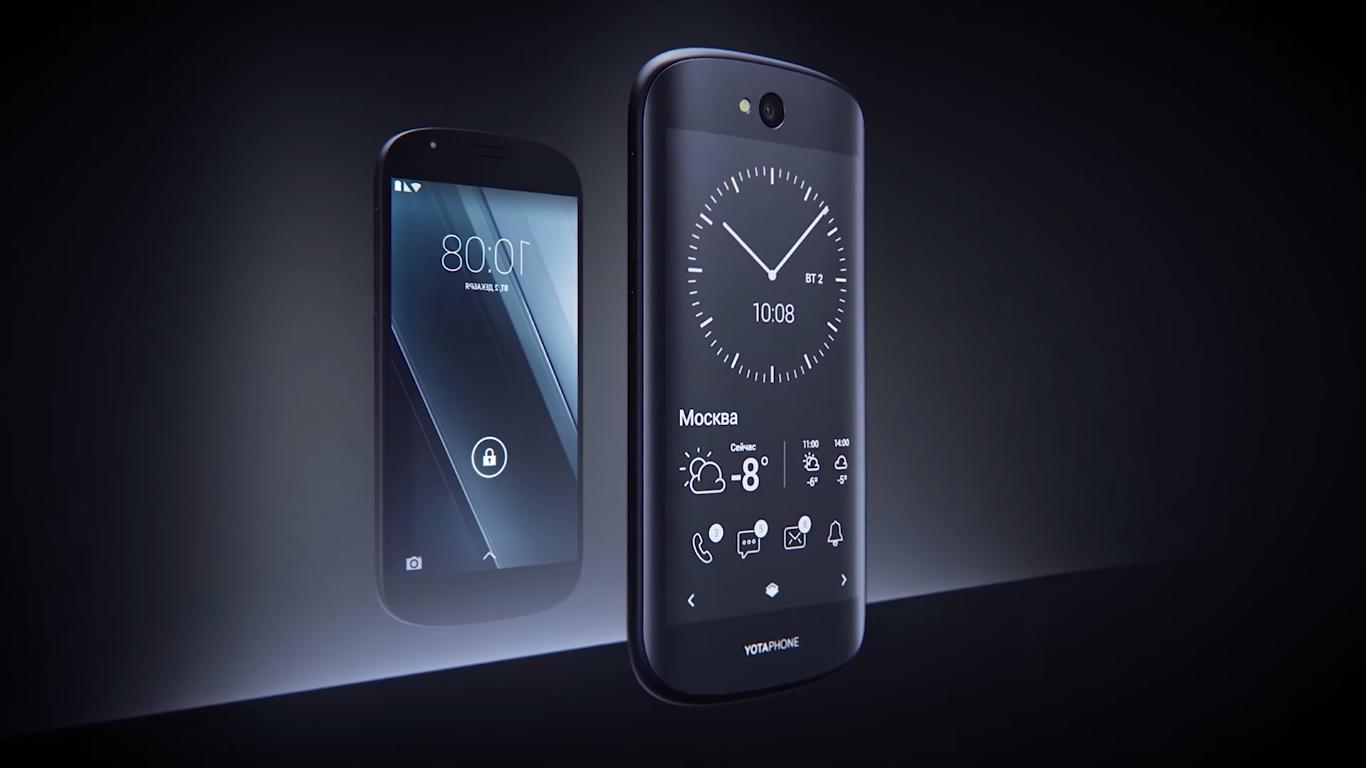 Imagem de Nova geração do smartphone russo de duas telas é revelado na China no tecmundo