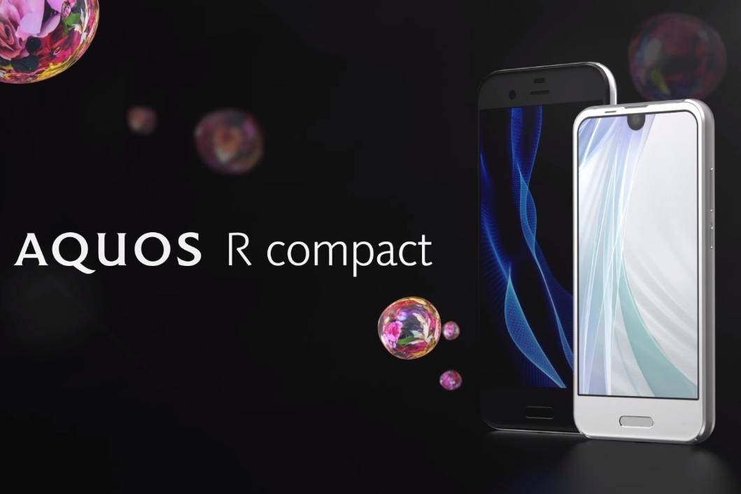 Imagem de Sharp Aquos R Compact chega com hardware mediano e tela 'sem bordas' no tecmundo