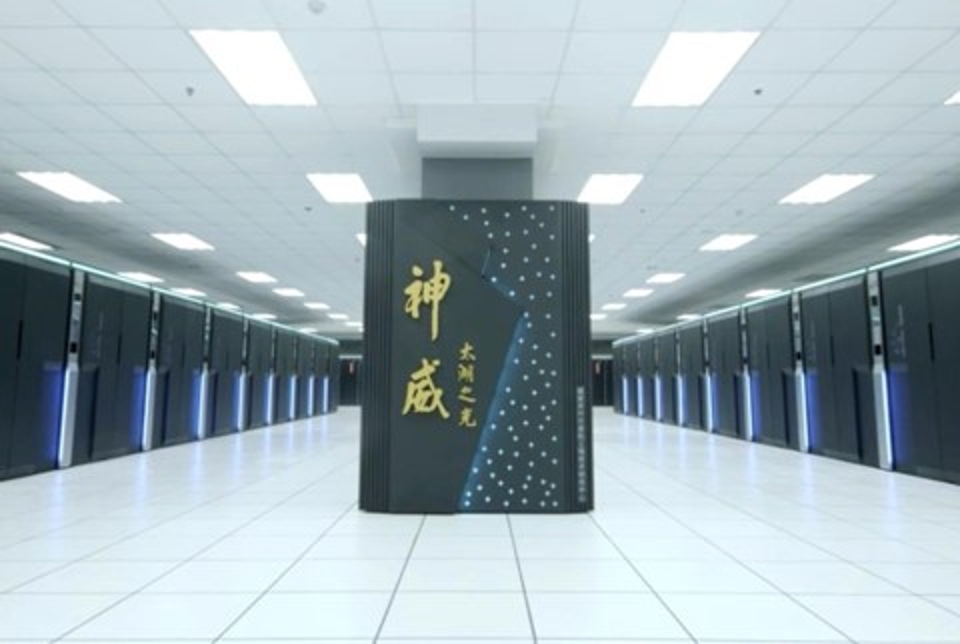 Imagem de China ultrapassa EUA e é o país com mais supercomputadores no top 500 no tecmundo