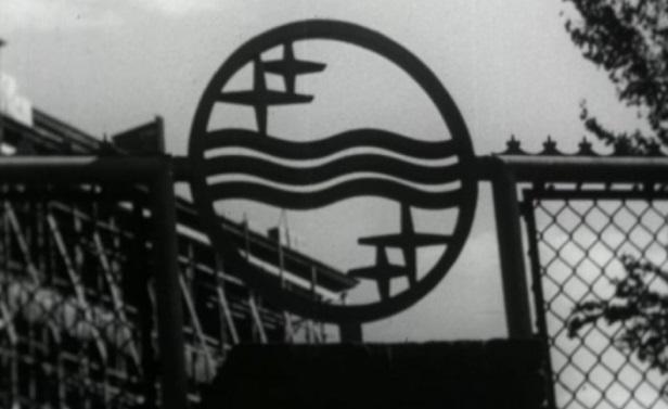 O símbolo da Philips.