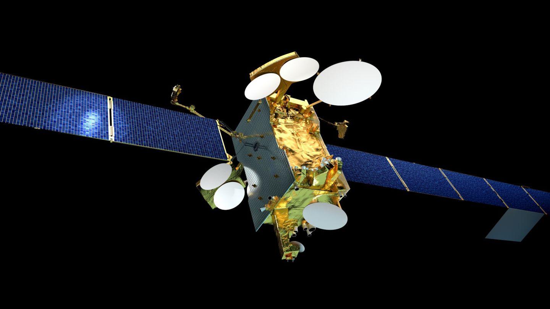Imagem de NASA vai enviar satélite para estudar onde acaba a Terra e começa o espaço no tecmundo