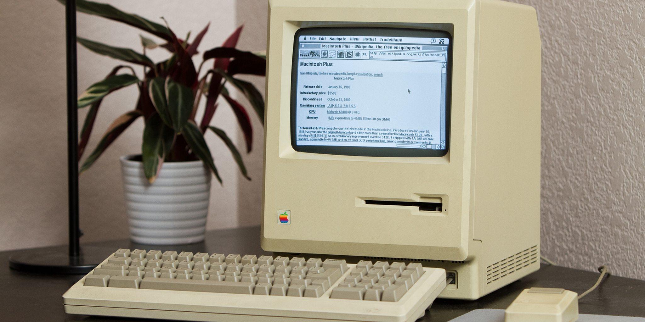 Imagem de Confira como era a aparência de alguns apps e sites antigamente no tecmundo