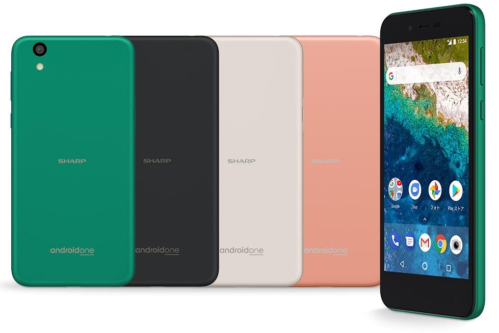 Imagem de Sharp lança seu primeiro smartphone com Android One no tecmundo