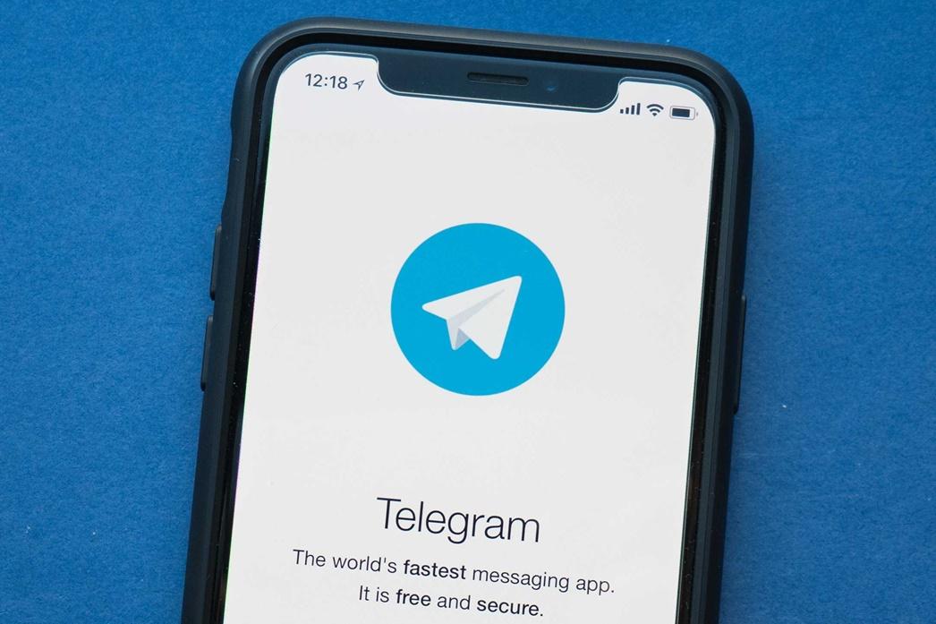 Imagem de Apple revela por que removeu Telegram da App Store na semana passada no tecmundo
