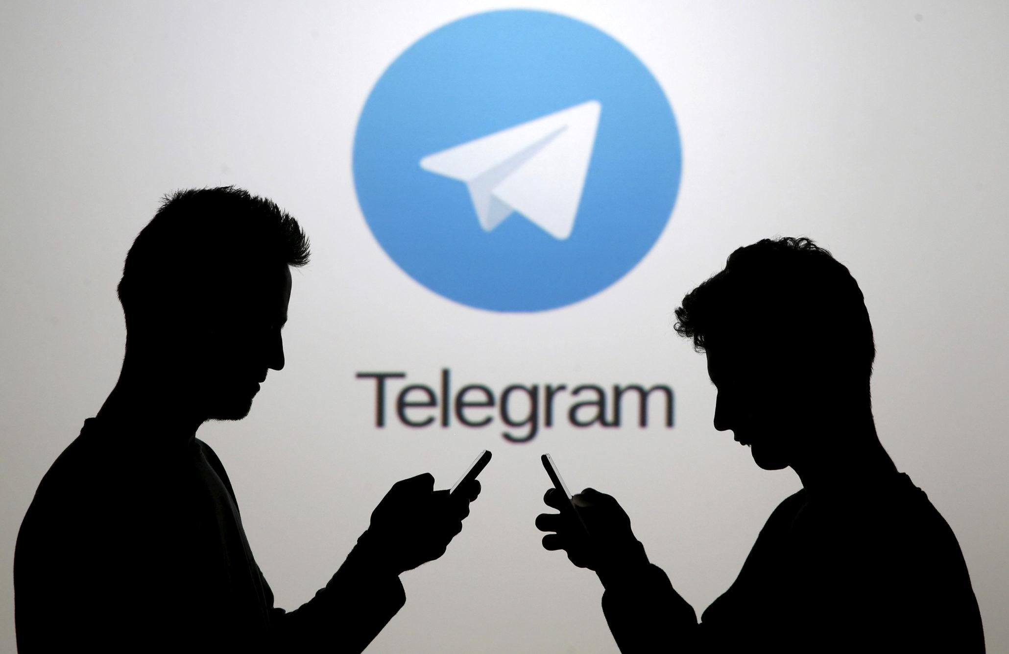 Imagem de Cuidado! Malware minerador de criptomoeda está sendo enviado pelo Telegram no tecmundo