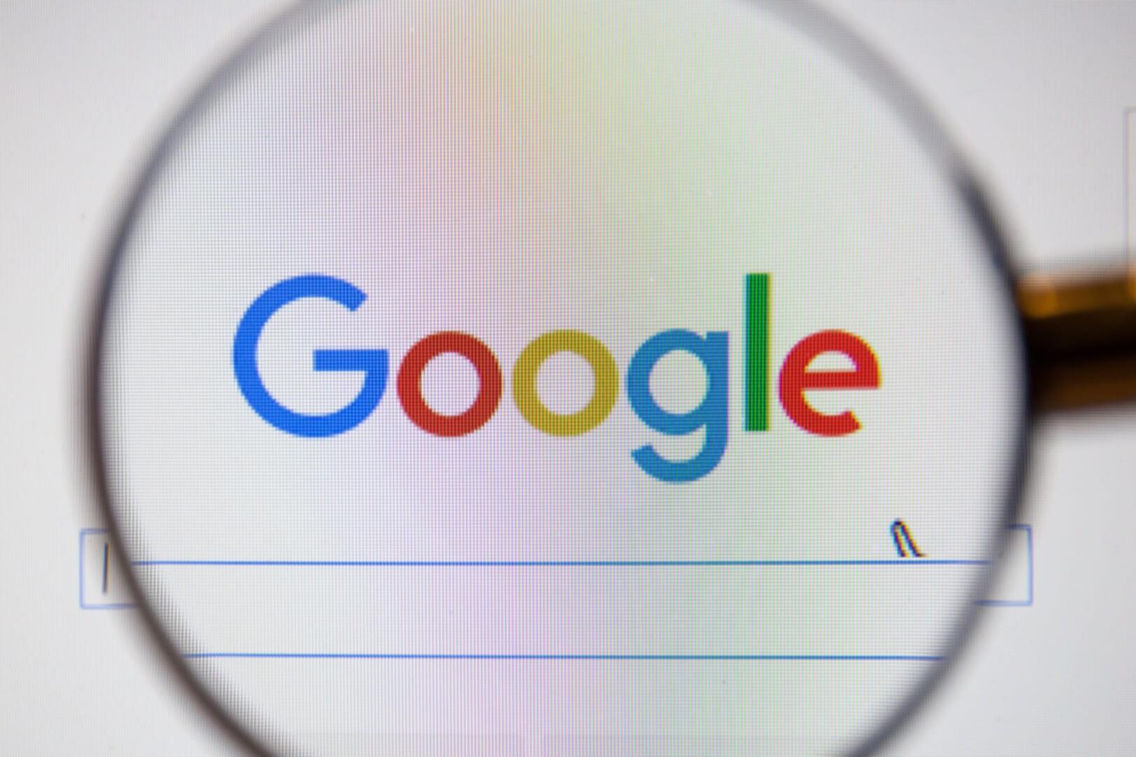 """Imagem de Google remove """"Ver imagem"""" da busca por fotos para """"dificultar roubo"""" no tecmundo"""