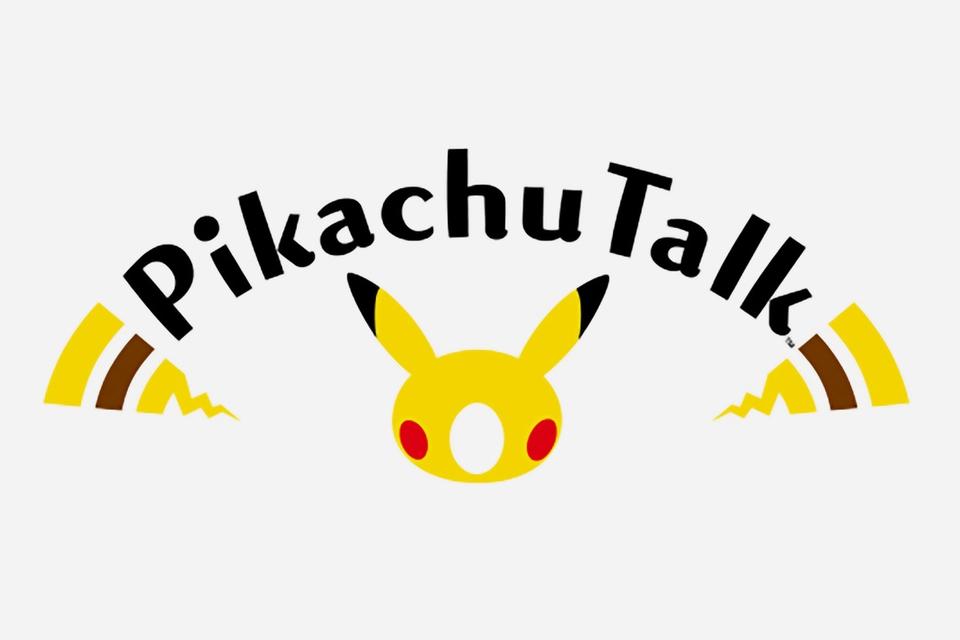 Imagem de App que transforma Alexa e Google Home no Pikachu já está disponível no tecmundo