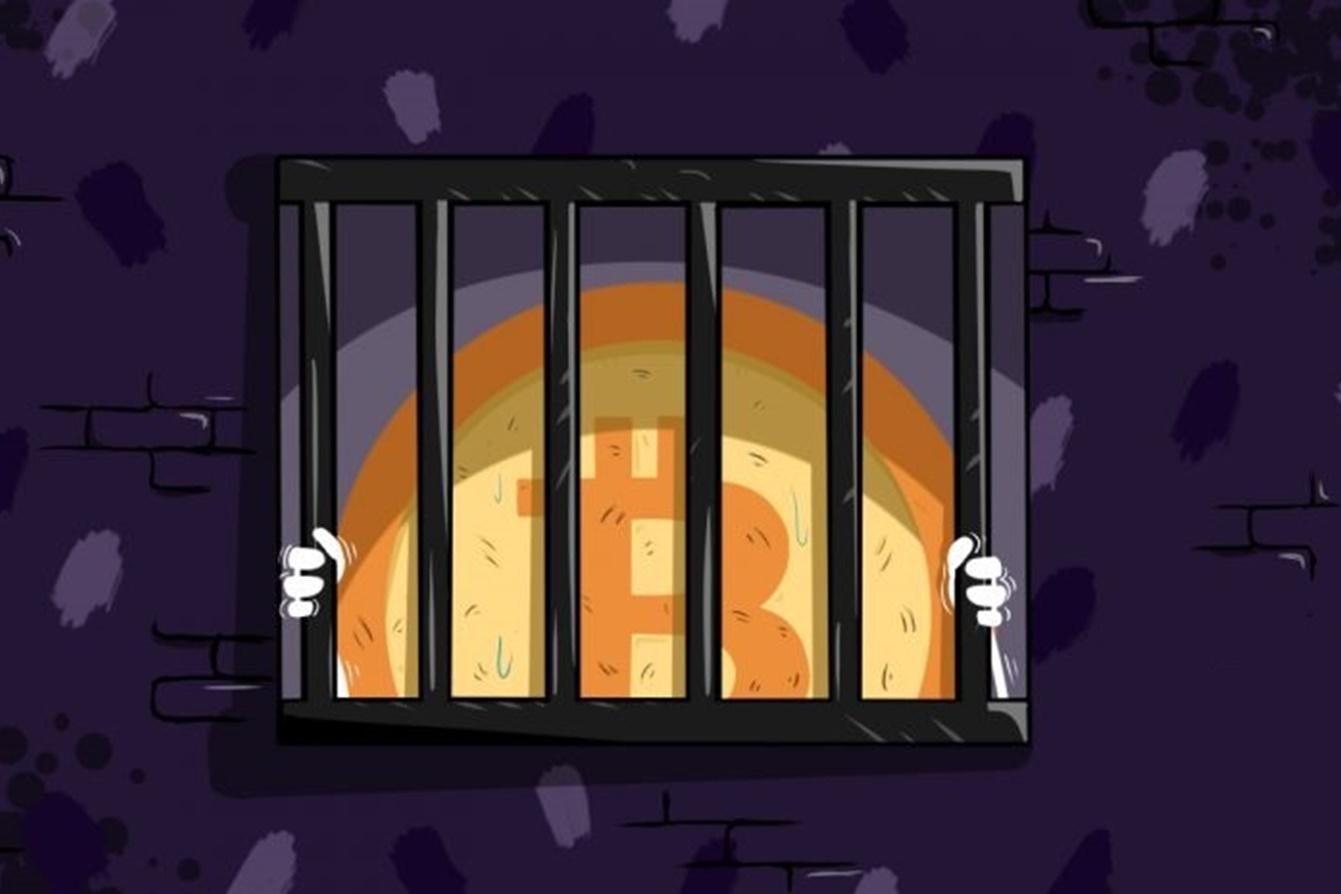 Imagem de PF descobre 1º esquema de lavagem de dinheiro envolvendo Bitcoin no Brasil no tecmundo