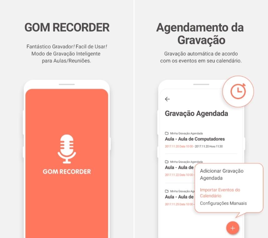 GOM Recorder