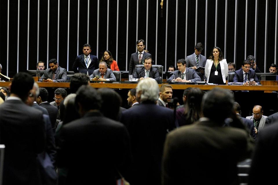 """Imagem de Câmara aprova projeto da """"GDPR brasileira"""", sobre uso de dados pessoais no tecmundo"""