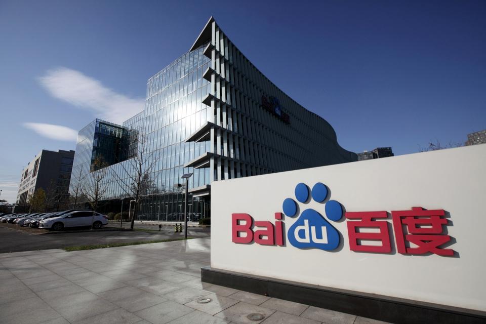 Imagem de Baidu desenvolve sua própria ferramenta online de tradução instantânea no tecmundo