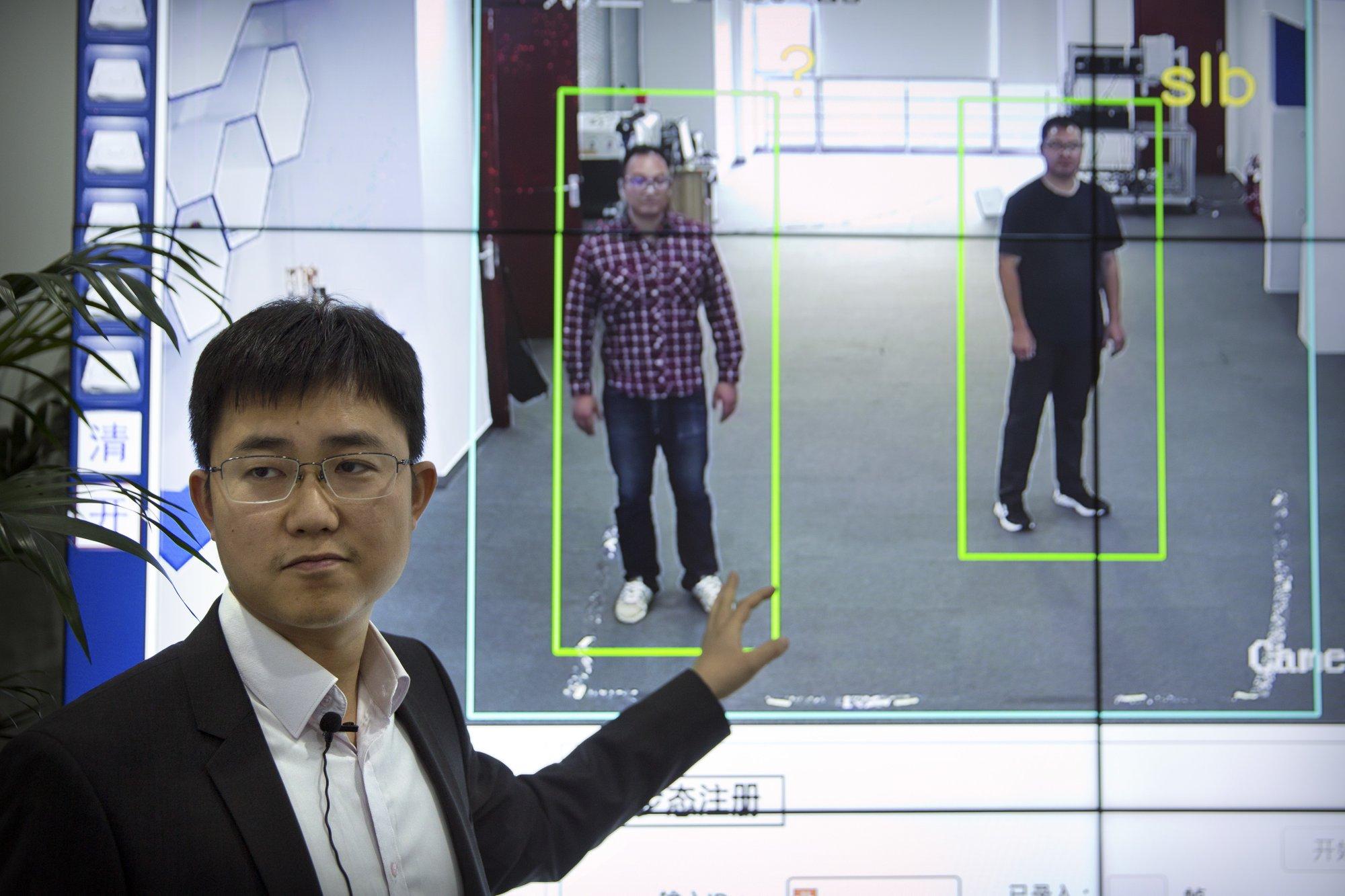 Imagem de Sistema de segurança na China identifica pessoas pela maneira como andam no tecmundo
