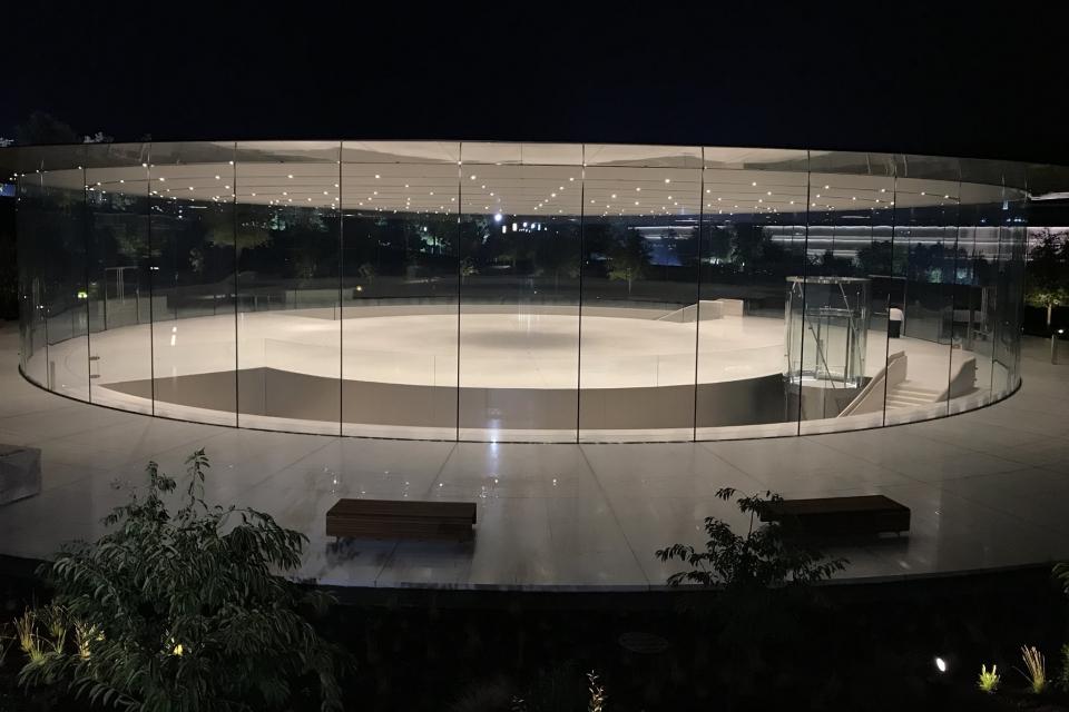 Imagem de Steve Jobs Theatre recebe prêmio de engenharia no Structural Awards 2018 no tecmundo