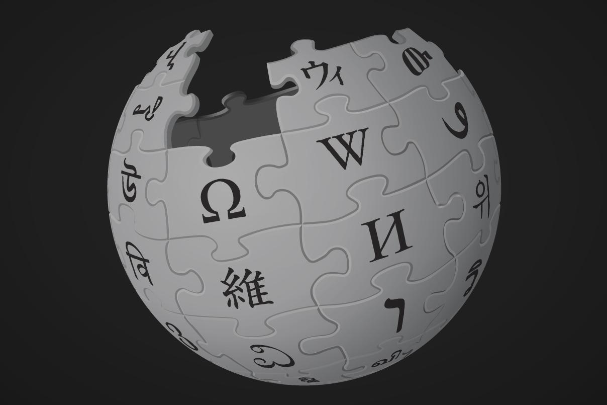 Imagem de Google anuncia doação de US$ 3,1 milhões à Wikipédia no tecmundo