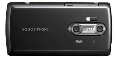 Imagem de Aparelho celular da Sharp traz câmera 3D e tela com resolução qHD no site TecMundo
