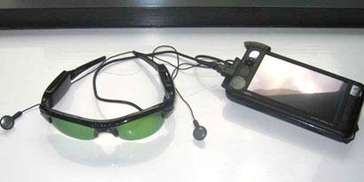 Imagem de Aparelho inovador ajuda cegos a enxergarem utilizando a audição no site TecMundo