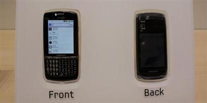 Imagem de Notebook solar e TV com sensor de iluminação fazem parte da linha ecológica da Samsung no site TecMundo