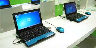 Imagem de Acer for Education quer ser o futuro das escolas no site TecMundo