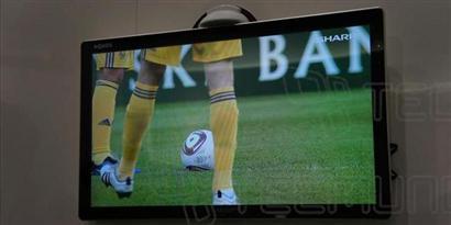 Imagem de Sharp Aquos Wireless Lifestyle: uma TV sem cabos com imagem HD no site TecMundo