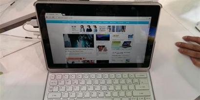 Imagem de Primeiras impressões: notebook e tablet Acer Aspire P3 no site TecMundo