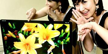 Imagem de Agora é a vez das TVs OLED no site TecMundo