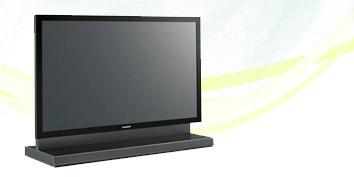 Imagem de Panasonic apresenta maior TV de plasma 3D do mundo no site TecMundo