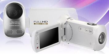 Imagem de Filmadora da Samsung grava vídeos em alta definição no site TecMundo