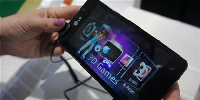 Imagem de LG Optimus 3D Max estreia na MWC no site TecMundo