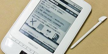 Imagem de Toshiba lança leitor digital com painéis solares no site TecMundo