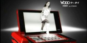 Imagem de Pesquisadores descobrem como colocar filmes 3D em celulares no site TecMundo