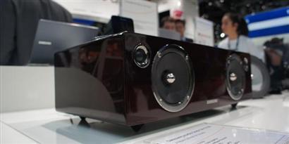 Imagem de Docks de som gigantes da Samsung fazem barulho na MWC 2012 no site TecMundo