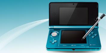 Imagem de Primeiras impressões: testamos o Nintendo 3DS no site TecMundo